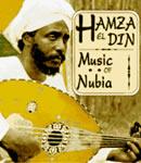 Hamza El Din