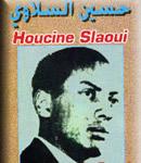 Houcine Slaoui