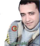 Ali El Dik