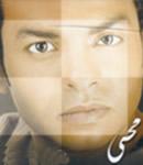 Mohamed Mohy
